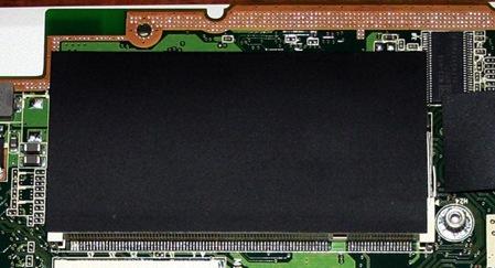 29 - RAM slot asus eee pc DDR2